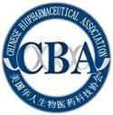 CBAsmaller